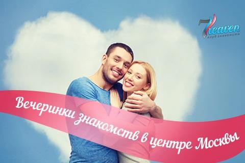 Форум о любви знакомства знакомства в израиль 4love co.il