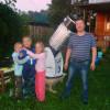 Леонид [Admin], Россия, Ярославль. Фотография 514623