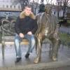 Андрей, Россия, Москва. Фотография 272752