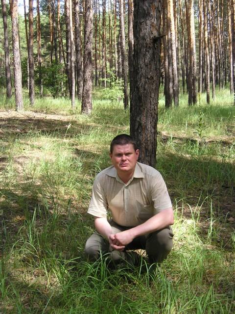регистрация на сайте знакомств украина