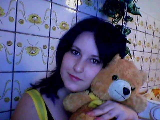 КРИСТИНА, Россия, пгт.БЕЛАЯ БЕРЁЗКА, 31 год