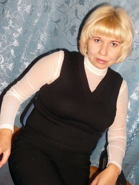 знакомств сайт татьяна славянск