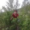 Мать-одиночка с 2 детьми желает познакомиться. Россия, Горно-Алтайск, марина