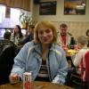 Знакомство с матерью-одиночкой. Елена, Россия, Невинномысск