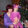 Знакомства для брака с одинокой мамой с ребенком. ira, Россия, Курганинск