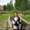Одинокая мама с 2 детьми хочет познакомиться. Валентина Калачева, Украина, Кременчуг