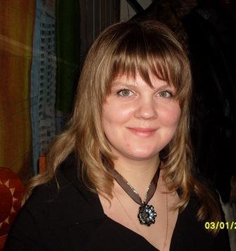Ирина, Россия, п. Локоть, 31 год