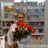 Знакомство с женщиной c ребенком из Россия, Чехов. Юлия