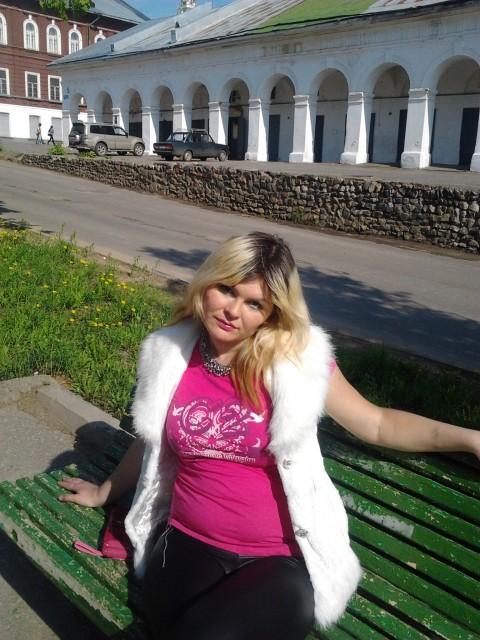 Народные Знакомства В Костроме