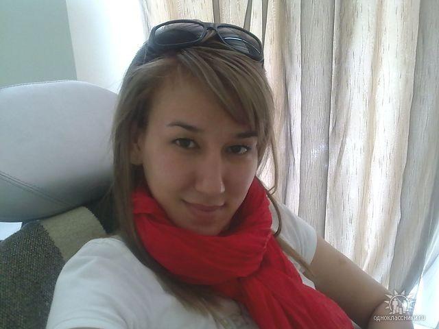 Сайт Знакомств С Девушками В Алматы