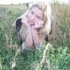 Татьяна, Россия, Тамбов, 26