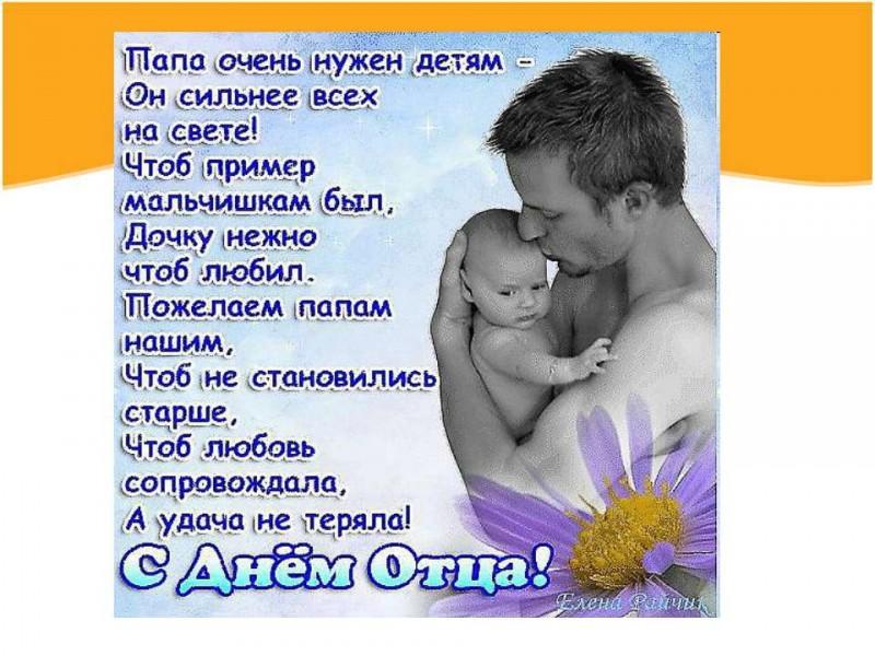 Стихи маме и папе в открытку, анастасия открытки