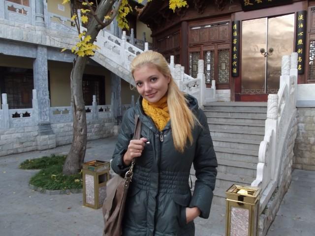 Анна, Россия, Орёл, 31 год