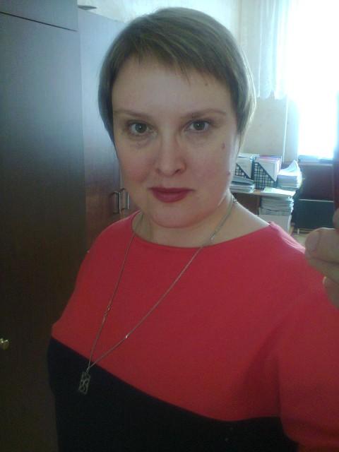 знакомство с женщиной красноярский край