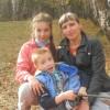 Знакомство с матерью-одиночкой. ОКСАНА, Россия, Черемхово