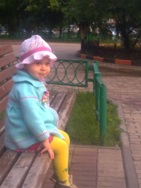 Александра Москва Знакомство