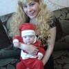 Мать-одиночка Екатерина, Россия, Катав-Ивановск, c ребенком познакомится с мужчиной.