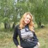 ирина, Россия, Новосибирск, 42 года. Познакомится с мужчиной