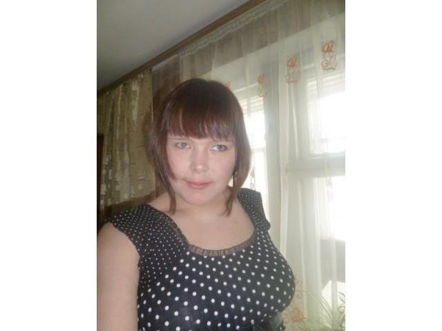 Популярный Сайт Знакомств Татарстана