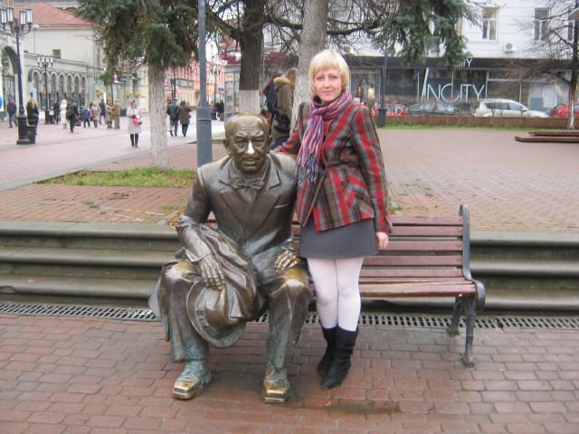 Сайт Знакомств Нижний Новгород Где Папа