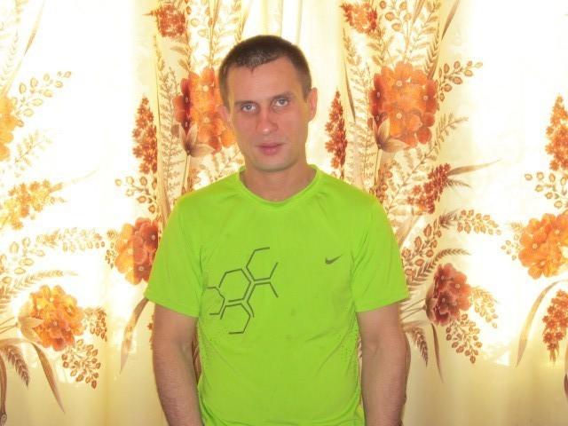 серьезные знакомства дзержинск нижегородская область