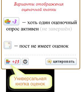 Кнопка поиска ответов