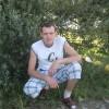 Андрея
