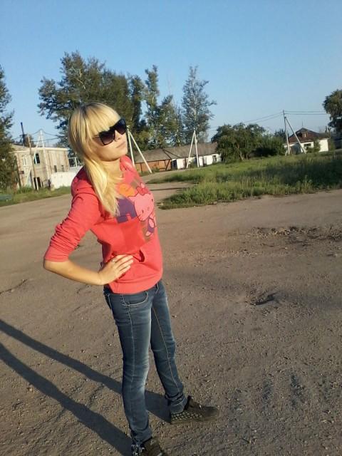 Алиса Знакомства Барнаул