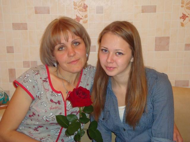 Знакомство Соликамск