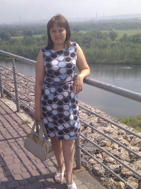 Красноярск Знакомства С Фото Девушки И