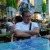 Евгений, Москва, м. Царицыно, 42 года