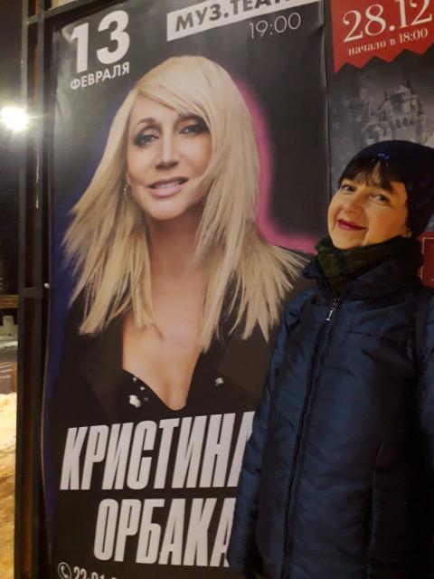 Nika , Россия, Иваново, 48 лет