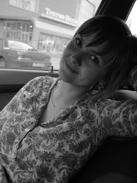 Аня, Россия, Обнинск, 39 лет