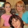 ОЛЬГА, ищу мужчину, отца-одиночку из Украина, Сумы для серьезных отношений
