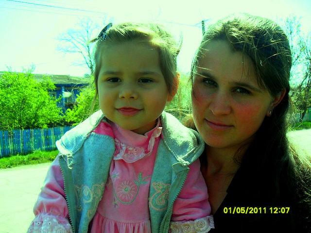 сайт молдова серьезное знакомство найти