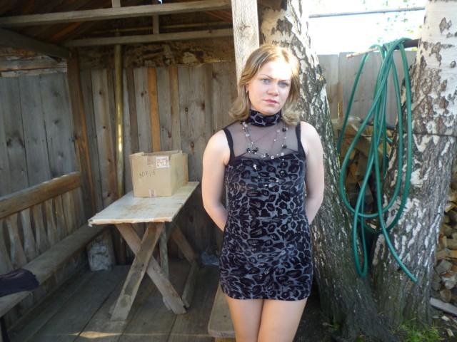 Деревенская девушка хочет познакомиться фото, щенячий патруль порно