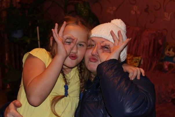 Ирина, Россия, Электроугли, 32 года