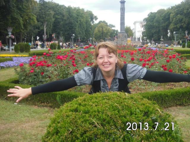 Знакомства киев и украины он и она