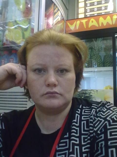 Елена, Россия, Давлеканово, 39 лет
