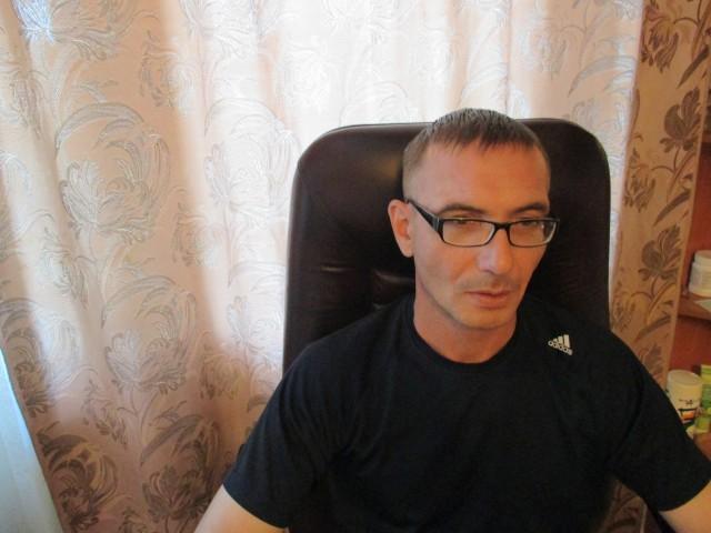Сайт Знакомств Для Серьезных Отношений В Татарстане