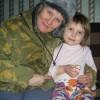 Познакомиться с девушкой для серьезных отношений, Россия, Москва