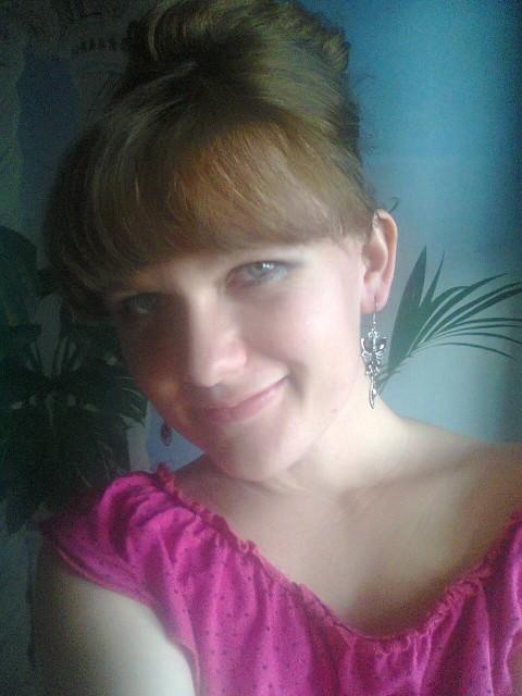 Альбина шупранова сайт знакомств город красноармейск
