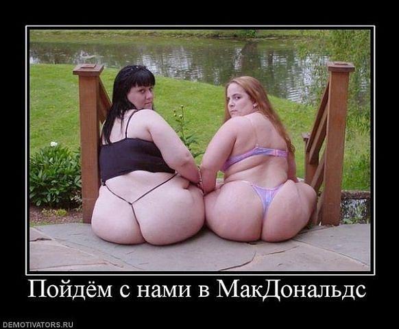 golaya-samaya-tolstaya