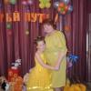 Женщина c одним ребенком познакомится с мужчиной из Россия, Артёмовский. Наталья