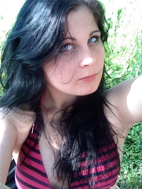на украине знакомства с девушками slando.ru