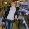 Наталья, Россия, Ставрополь, 35 лет