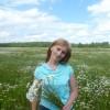 Алёна, Россия, Кузнецк. Фотография 249992