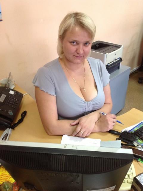женщинами области нижегородской с знакомства