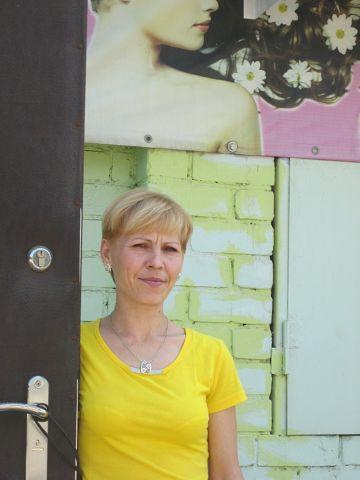 людмила, Россия, Рязань, 41 год