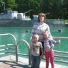 Женщина с 4 детьми хочет встретить мужчину из Россия, Раменское. Светлана